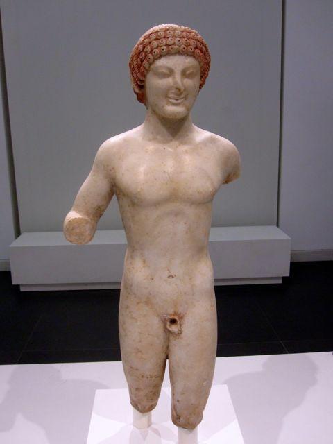 Archeological Museum, Reggio Calabria