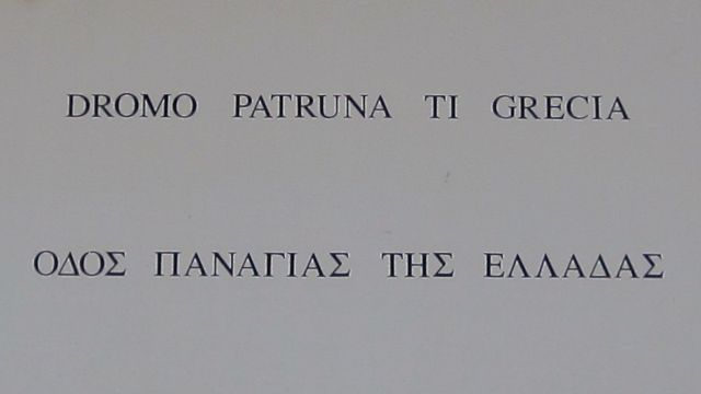 Gallicianò, Grecanico